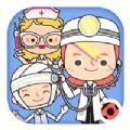米加小镇医院完整版手机游戏安卓版下载(Miga Hospital)