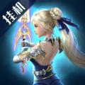 黎明召唤遗迹游戏官方版