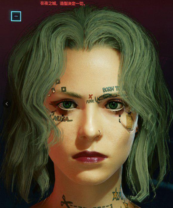 赛博朋克2077捏脸资料叛逆少女:女角色捏脸资料分享[多图]