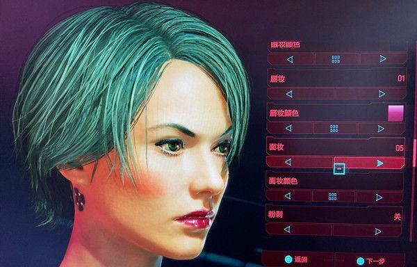 赛博朋克2077捏脸数据女:超级美女脸捏脸数据高清大图[多图]图片2