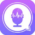魔性变声器语音包软件最新手机版