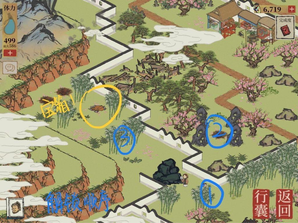 江南百景图桃花坞攻略大全:苏州探险第四章桃花坞完整攻略[多图]图片1