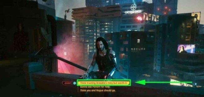 赛博朋克2077结局大全:全结局剧情解锁攻略[多图]图片3
