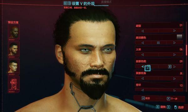 赛博朋克2077捏身体数据大全:捏脸隐私男生女生数据汇总[多图]图片3