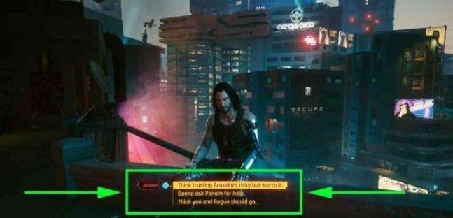赛博朋克2077结局大全:全结局剧情解锁攻略[多图]图片2