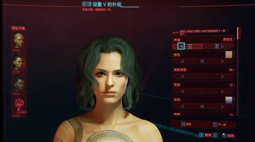 赛博朋克2077捏身体数据大全:捏脸隐私男生女生数据汇总[多图]图片1