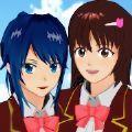 樱花校园模拟器1.038.01中文版追风最新版