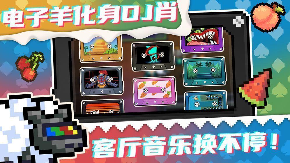 元气骑士3.0.0终极无敌破解版内购破解版图片1