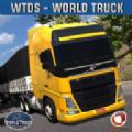 世界卡车驾驶模拟器无限金币中文汉化修改版