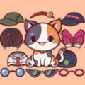 猫咪时尚之星全服装解锁去广告破解版