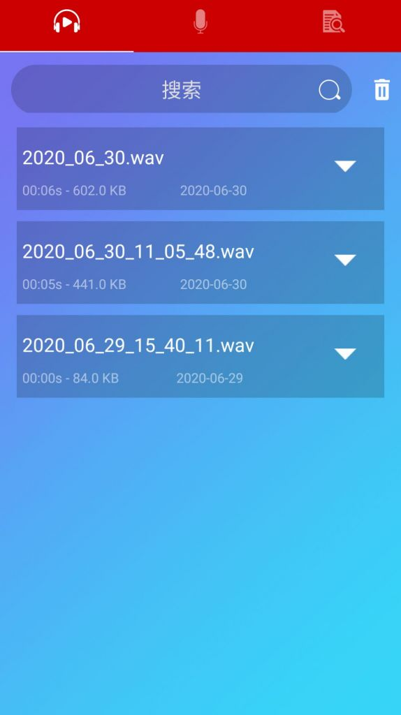 考拉变声器最新APP官方版图0