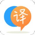 语音英语翻译官应用程序官方客户
