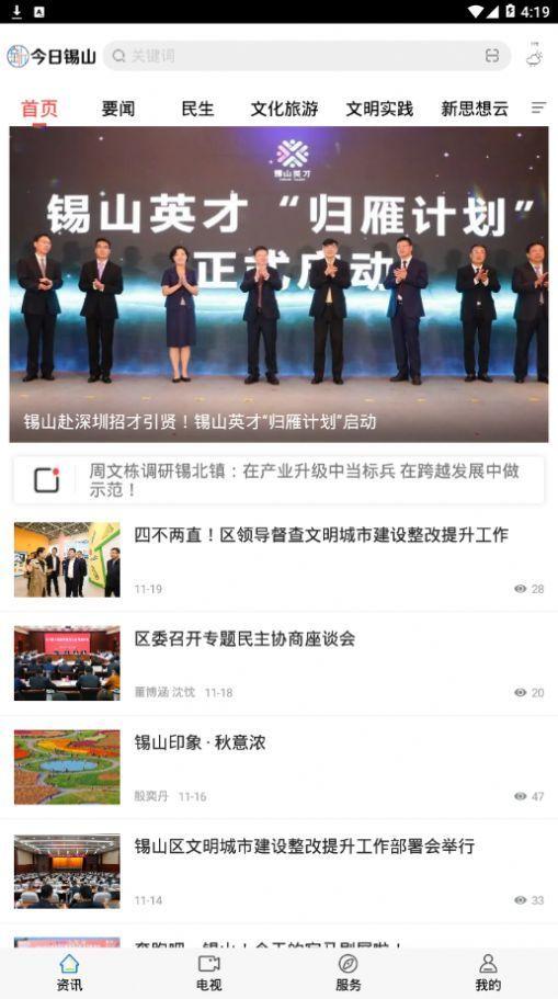 黑料传送门网站tttzzz最新官方网站入口图2