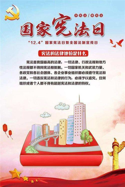 下载2020年沧州市干部宪法法律知识考试试卷及答案的完整版本图0