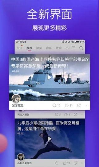 红苹果短视频应用红包版图0