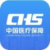 全民医保app电子证书正式下载最新版本