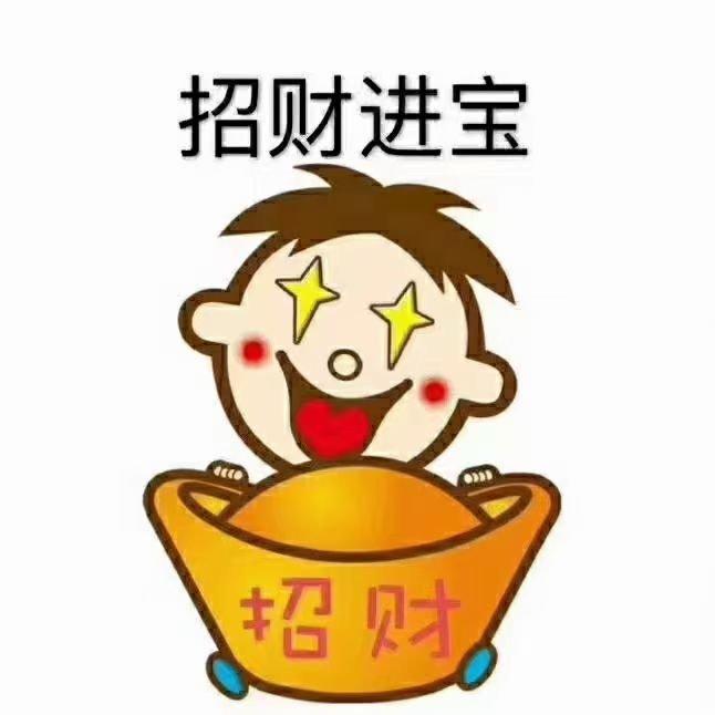 2021朋友圈新年九宫格图片资料王耔图片下载图3