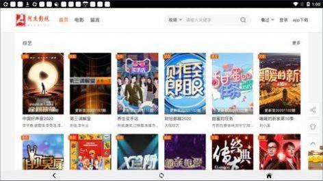 4438最大的中文字幕高清免费视频最新版图0