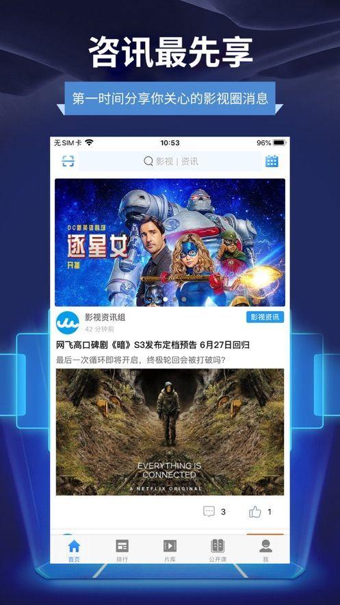 4438最大中文字幕版本永久地址更新图3