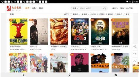 4438最大的中文字幕高清免费视频最新版图1