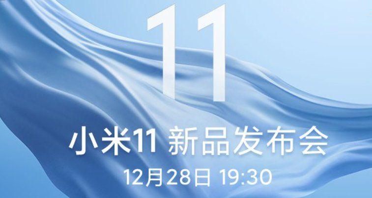 小米11发布会新产品详情一览:小米11发布会直播回放视频[多图]图片1
