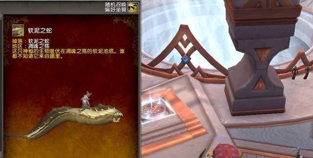 魔兽世界任务坐骑大全与获得方式:9.0任务坐骑攻略[多图]图片1
