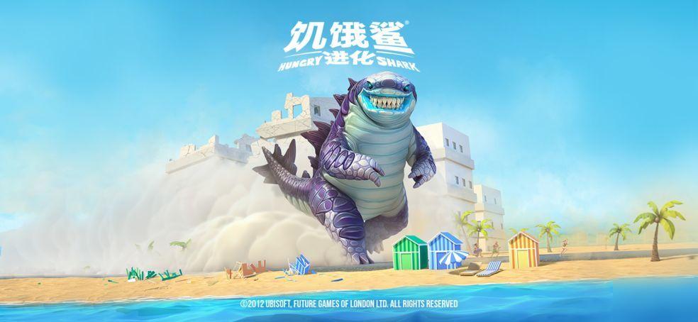 饥饿鲨进化礼包兑换码2021:最新版DIA金币兑换码大全[多图]