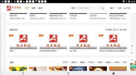 4438最大的中文字幕高清免费视频最新版图3