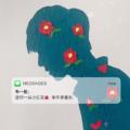 送你一朵小红花来年多喜乐繁体字微信朋友圈背景图片壁纸下载