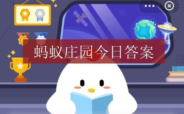 春节期间如果乘坐飞机 春节期间乘坐飞机哪种食物[多图]图片1