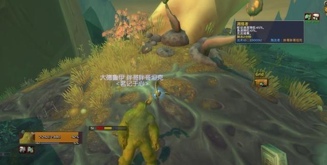 魔兽世界任务坐骑大全与获得方式:9.0任务坐骑攻略[多图]图片3