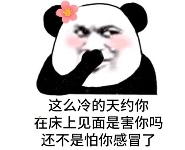 送你一朵小红花来年多喜乐繁体字微信朋友圈背景图片壁纸下载图0