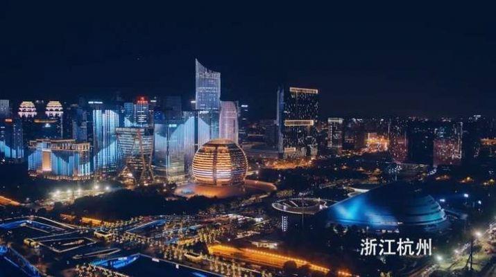 2021年蓝朋友中国消防元旦新谋体晚会现场回放免费入场图2