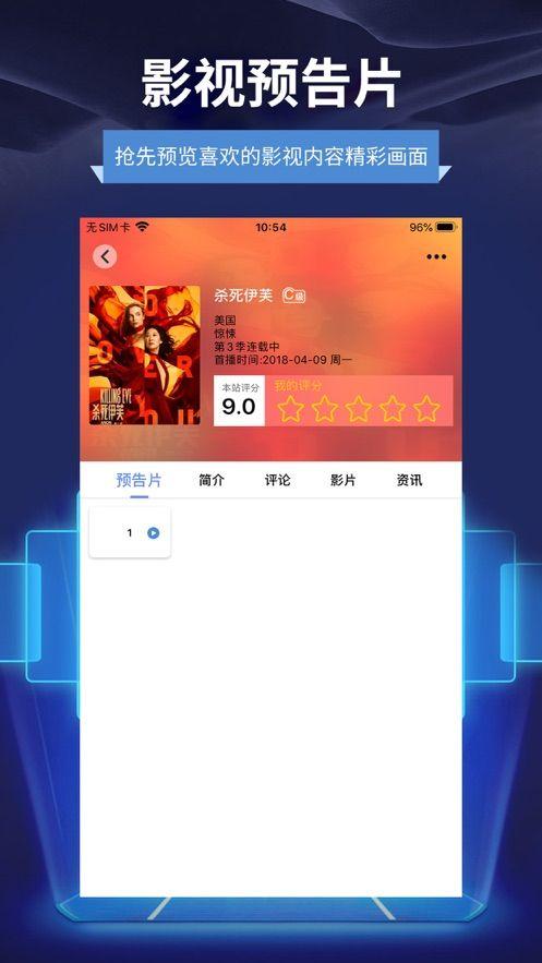 4438最大中文字幕版本永久地址更新图2