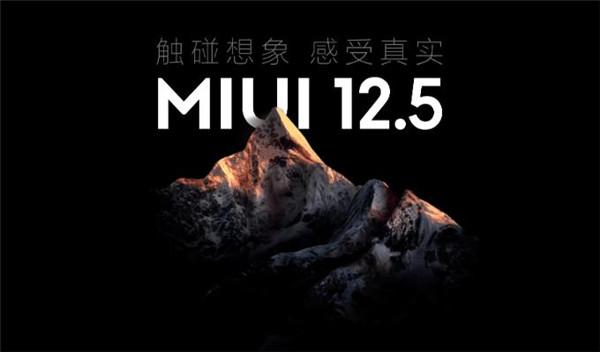 小米11系统下载官方网站的官方版本图2