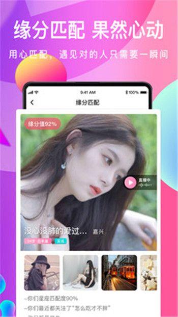 艾精品视频中文字幕官网入口2020无限更新图2