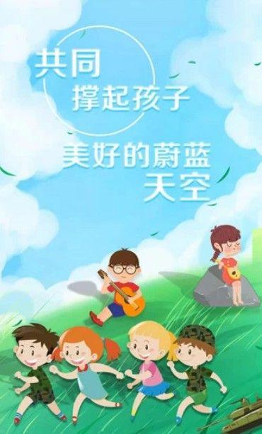 scjycpcom四川中小学生艺术评估网站2021最新版登录官网入口图0