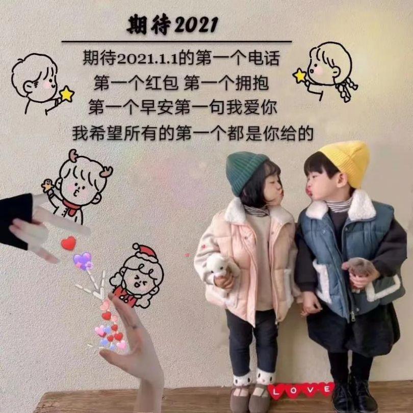 2021我想成为一个有钱 肤浅 快乐的女人 背景图片高清图片下载图2