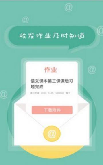 天津市中学生综合素质评价官方最新登录地址入口图2