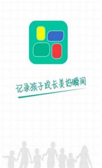 天津市中学生综合素质评价官方最新登录地址入口图0