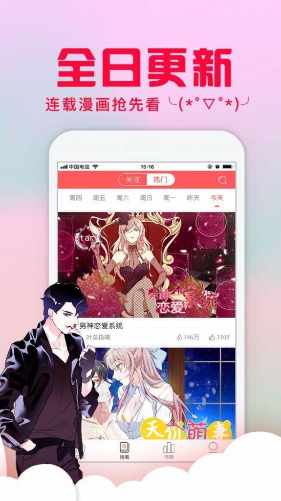 免费一人-禁漫天堂Update网站门户图3