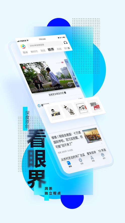 腾讯新闻2021抢金活动官方网站应用解答图1