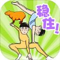 动物搭档游戏官方安卓版