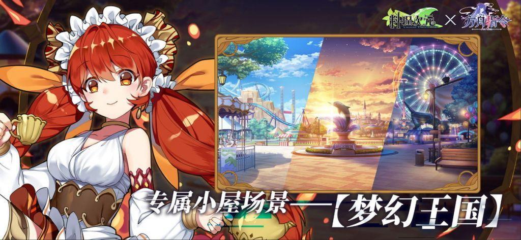 安达与岛村樱花中国官方游戏图0