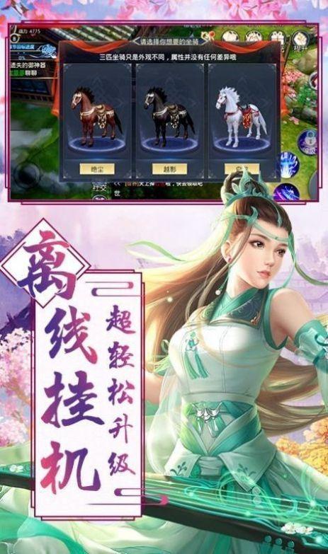 云墨行ios礼包兑换码最新版图片1