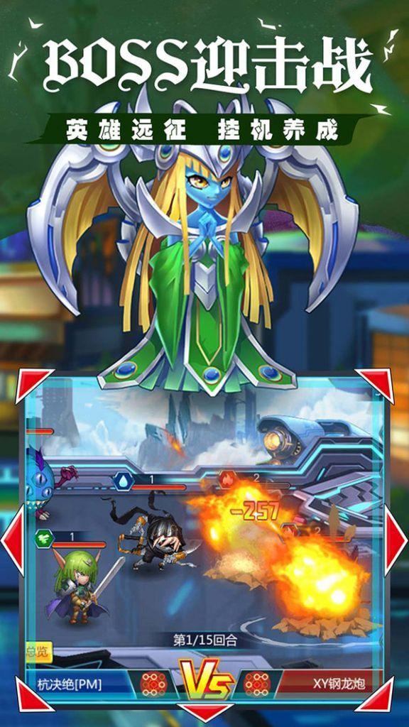 游戏王之光明使者手游官方版图3