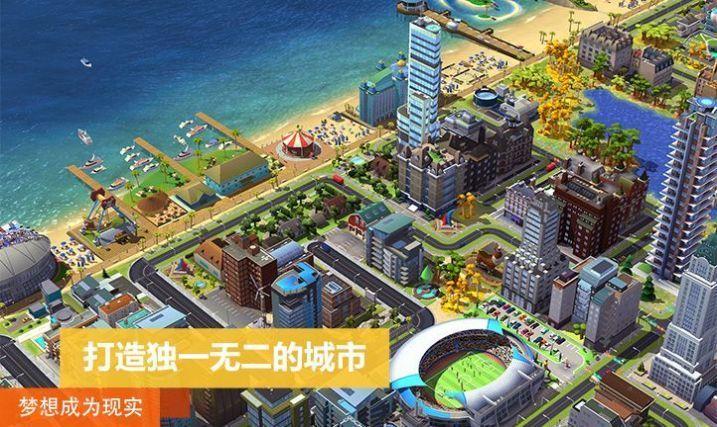 模拟城市我是市长2021无限绿钞破解版下载图2