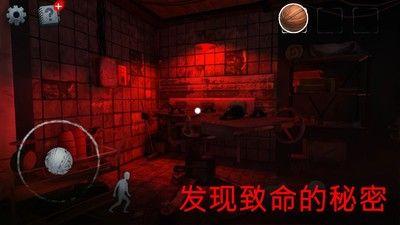 恐怖凶宅游戏安卓攻略版下载图片1