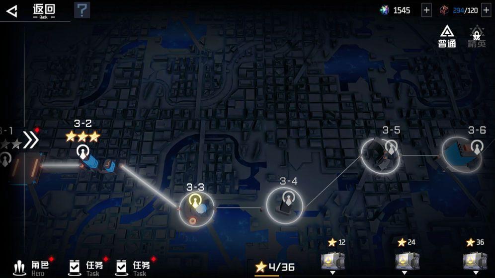 吞噬星空樱花奥运会的最新官方版本图0