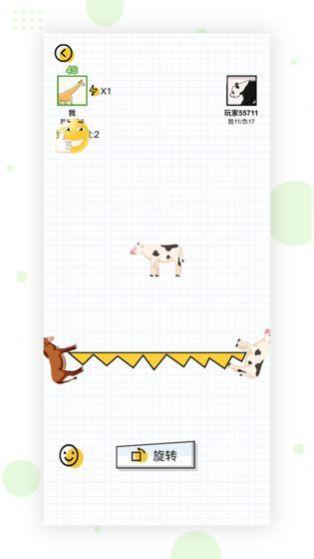动物搭档游戏官方安卓版图0